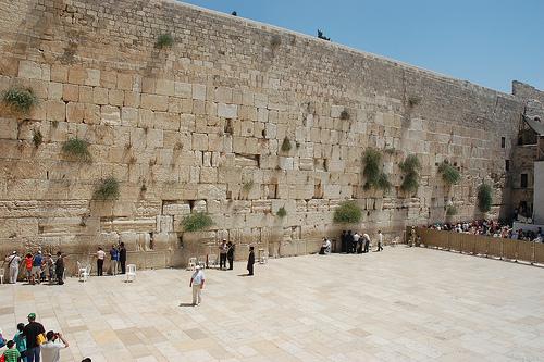 File:Western Wall Plaza - Jerusalem Israel.jpg