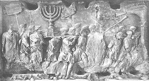 File:Sack of jerusalem.JPG