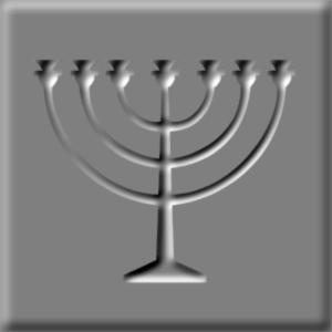File:Engraven menorah.png