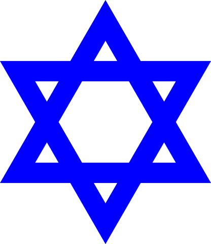 File:Wikipedia blue star of david.png