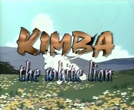 File:1993 title screen.jpg