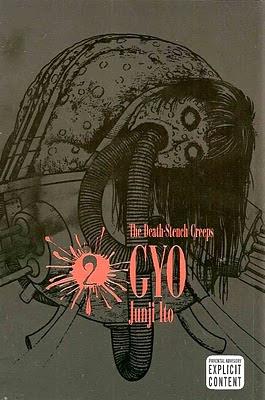 File:Gyo 2.jpg
