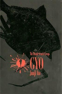 File:Gyo 1.jpg