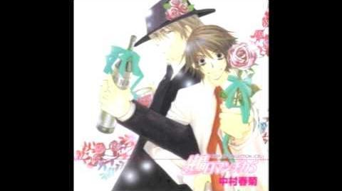 Junjou Romantica OST.1 Track 18 shiawase no Yokan