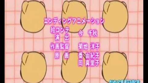 Junjou Romantica Ending 1