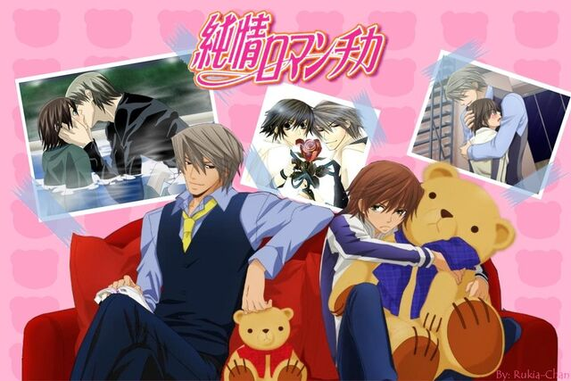 File:Junjou Romantica Wallpaper by SapphireIY.jpg