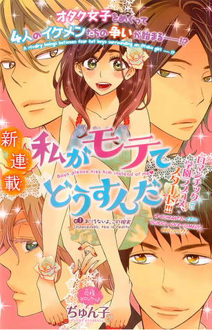 File:Chapter 1 Cover.png