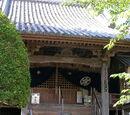 大日寺 (板野町)