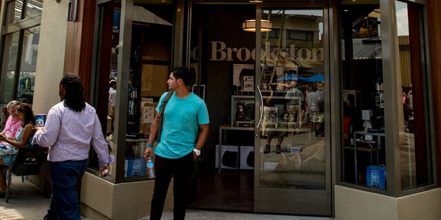 File:Brookstone-storefront.jpg