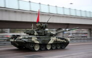 T-90 7