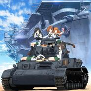 Tank with waifus included