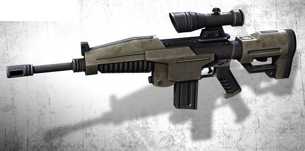 File:Bull's Eye Assault Rifle.jpg