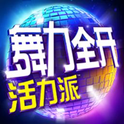 Ficheiro:JDNC updated icon.png