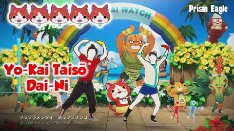 Just Dance Yokai Watch - Yo-Kai Taisō Dai-Ni - 5 Stars