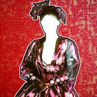 PrincessOfChina SQUARE