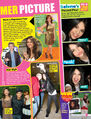 Tiger Beat July 2011 summer picture