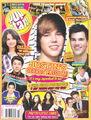 Popstar October 2010