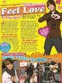 M Magazine December 2009 feel love
