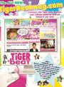 Tiger Beat December 2009 site