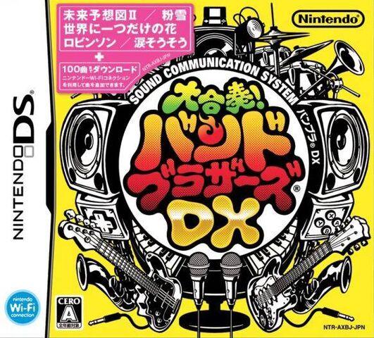 File:DX945811 101476 front.jpg