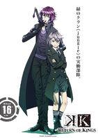 Yukari and sukuna