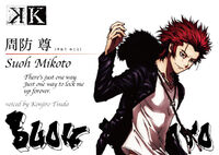 Mikoto Suoh (official artwork Card)
