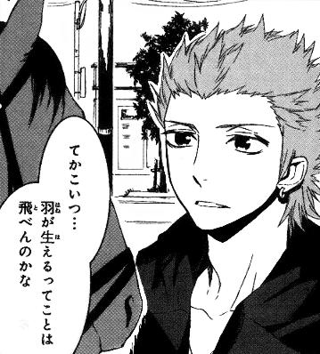 File:Kosuke & Basashi.png