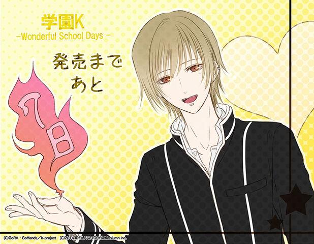 File:Gakuen K -Wonderful School Days- Countdown Illustrations 7.jpg