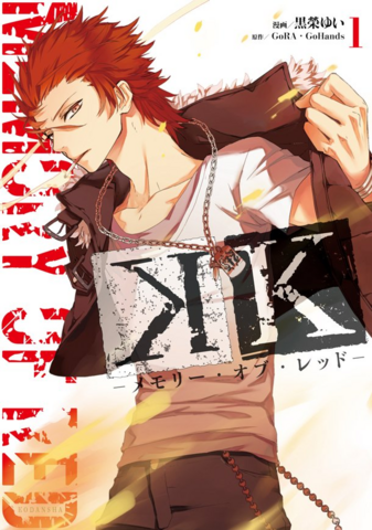 File:Volume 1 Cover.png