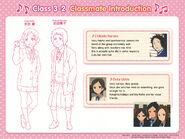 Haruko and Ushio Classmate Introduction