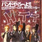 K-ON!! Official Band Yarouyo!! ~Let's MUSIC!! 2~ album cover