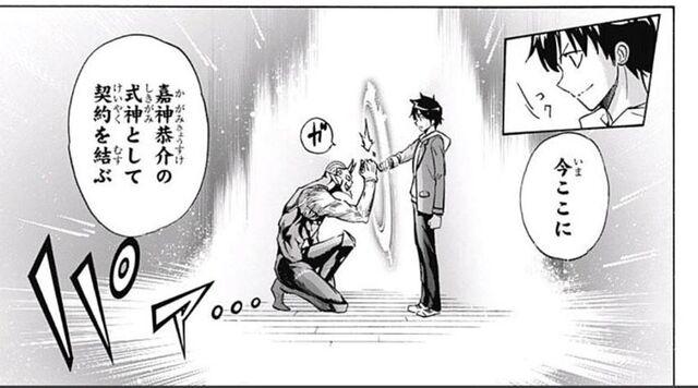 File:Kyosuke forms a contract with zankimaru.jpg