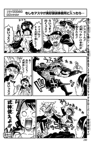 File:Kagamigami x Black Clover - Tabata from Kagamigami v01.png