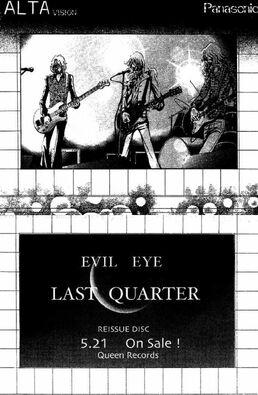 Evil Eye1