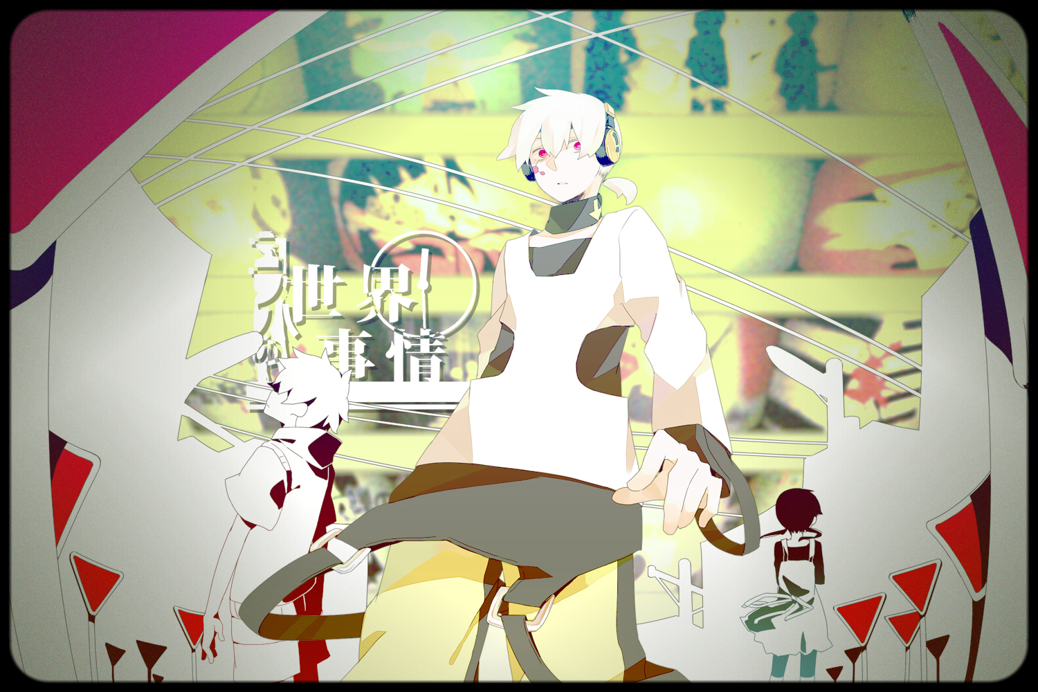 File:Konoha's State of the World.png