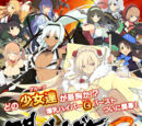 Senran Kagura: New Wave G Burst