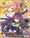 Ranmaru and Murasaki 3