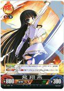 Ikaruga (SK Unlimited VS) 10