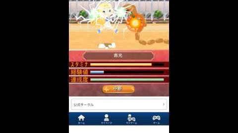 Senran Kagura New Wave - Yoshimitsu In Action