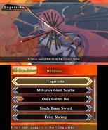 Crimson Homura's Weapon (SK2) 1