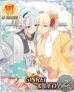 Ginrei New Year