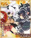 Yagyu and Mirai1