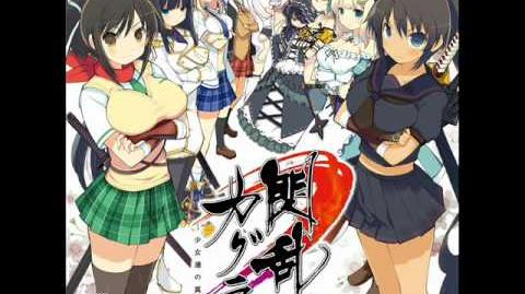 Senran Kagura Original Soundtrack - 22