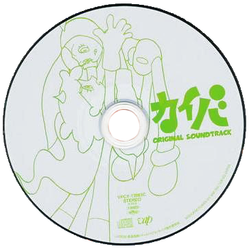 File:Cd transparent.png