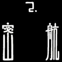 Kaiba ep2 icon00