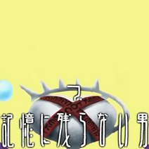 Kaiba ep7 icon0