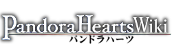 File:Pandora Hearts Wiki-wordmark.png