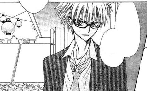 File:Kuuga's appearance in the manga.jpg