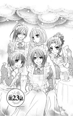 File:Chapter 23 cover.jpg