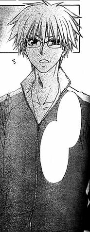 File:Usui wearing sport clothes.jpg